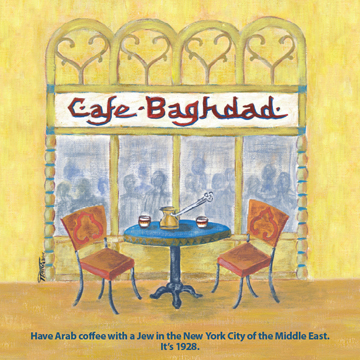 Cafe Baghdad, a production of Jewish Theatre Collaborative