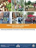 Portland Food Zoning Plan Draft