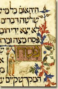 Pesach Haggadah